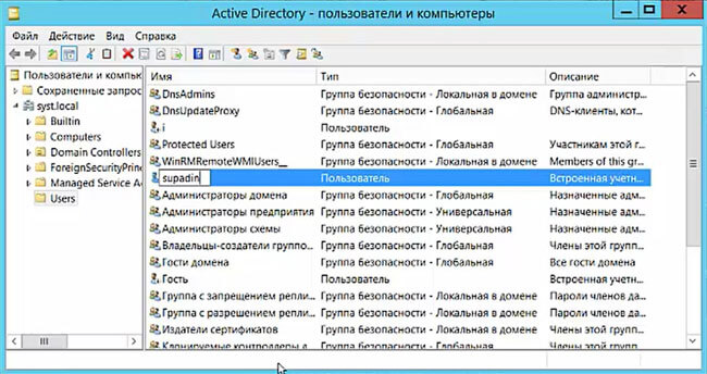 rename admin windows server4
