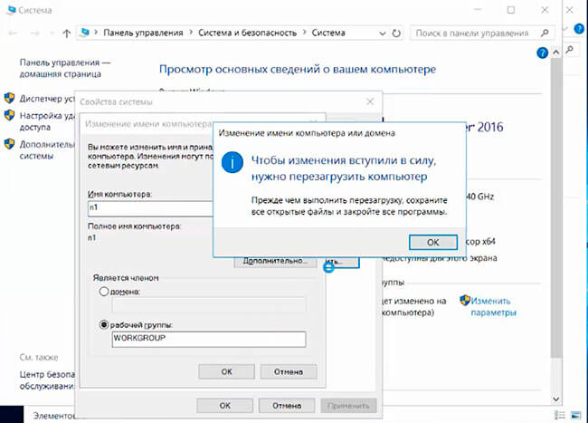 setup active directory 2016 1