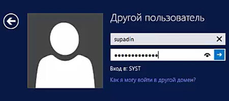 rename admin windows server8