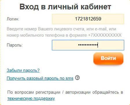 Образец завяления на предоставление льготыпо оплате электроэнергии в москве